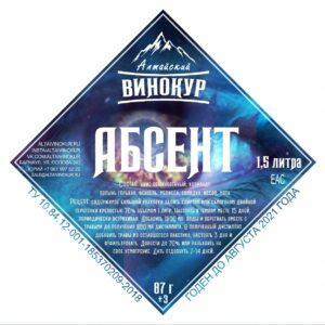 Алтайский винокур
